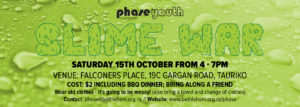 phase-slime-flyer-web